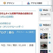 管理画面.jpg